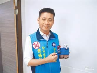 【政新鮮】國產疫苗惹風波!綠打壓陳培哲專業  戴錫欽轟政府背道而馳