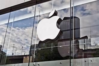 疫情趨緩 蘋果要員工回公司上班引發反彈