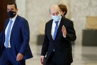 法國國民議會總質詢 外長重申挺台參與國際組織