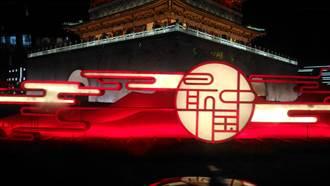 台灣人看大陸》在西安交大看見中國的躍升