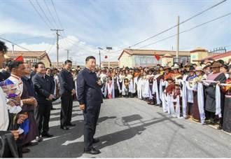七一前夕訪青海藏族 習近平:我們都是一家人