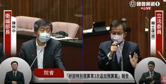 賴士葆要求為3+11決策下台 陳時中嗆:不是委員說怎樣就怎樣