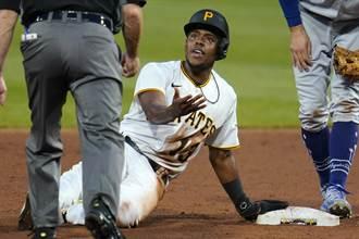 MLB》超尷尬失誤 海盜新秀開轟沒踩一壘改判出局
