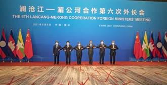 王毅分見瀾湄合作五國外長 抗疫、一帶一路、命運共同體有共識