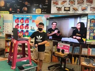 台南英語直播線上課程跨越地區年齡 大人小孩練聽說、學網路禮節