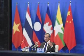 王毅提6建議 開啟下階段瀾湄合作新金色5年