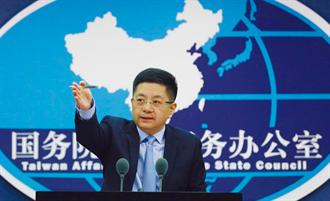 AIT處長稱「兩岸關係惡化不是台灣引起的」 國台辦嗆:謹言慎行