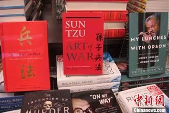觀察者網》向西方人講中國故事,他一臉傲慢你怎麽辦?(張維為、冷淞)