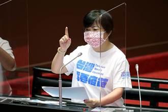 蘇貞昌拿雞腿比喻採購疫苗 楊瓊瓔:無言以對