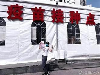 溫嵐北京打疫苗照曝光 親揭身體狀況:保護自己也保護周遭的人