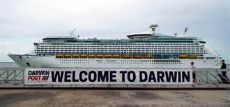 澳洲跨黨派議員聯手  要從中資手裡奪回達爾文港