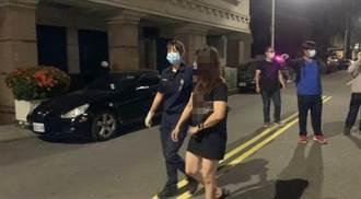 高雄養生館「偷淫夜」 被警逮正著斷水電