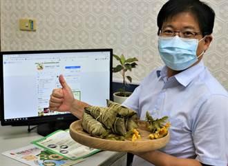 支持偏鄉社區產業 勞動部線上市集端午特色粽開賣