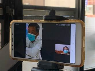 中醫師投入抗疫行動 花蓮3醫院、30間診所提供視訊診療服務