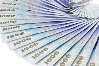 股匯雙殺 新台幣收27.767元 貶值6.4分
