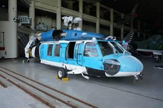 高雄岡山航教館充實館藏 首架S-70C直升機入列