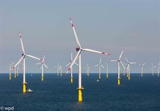 中能與Vestas簽署最終約 委託31支風機製造與營運