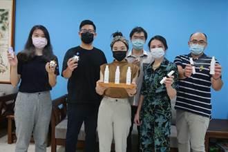 高雄中山大學奈米盾防疫噴霧 降低新冠病毒傳播力