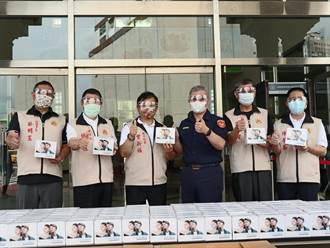 大台南警察之友會警察節前夕送暖 捐贈加菜金30萬元和5000副防護面罩