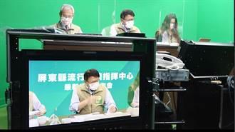 屏東有線電視業者協助縣府直播 讓民眾第一時間掌握疫情資訊