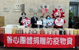 疫外溫暖 遠百送2400個便當、50箱泡麵給亞東醫院