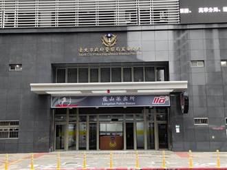 LINE傳「日本給台灣疫苗擋一下」 萬華員警遭同事截圖法辦