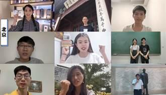 關心台灣親友 在陸台青接力錄影片盼兩岸攜手戰疫