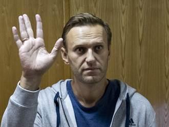 俄羅斯法院考慮 遞奪納瓦尼支持團體的參政權