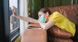 她宅家救國問「省到錢?」網群體喊剁手:防疫悶壞花更多