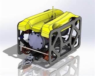 雷虎科技攜手金屬中心發展水下中大型無人載具