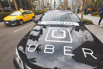 Uber白牌車 公路總局只可罰司機