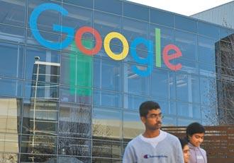 Google遭法國開罰74億元