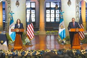 賀錦麗訪瓜地馬拉 籲移民別來美國