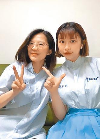 圓讀書夢 永平工商母女檔一起畢業