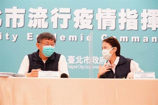 台北市長柯文哲(左)、北市副市長黃珊珊(右)。(北市府提供/張穎齊台北傳真)