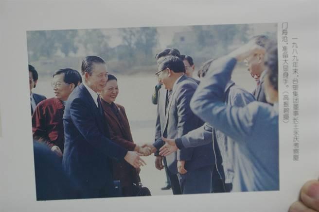 1990年初,王永慶來廈門考察海滄投資專案,受到廈門市領導的會見。(高振碧攝。廈門商報《台商週刊》提供)