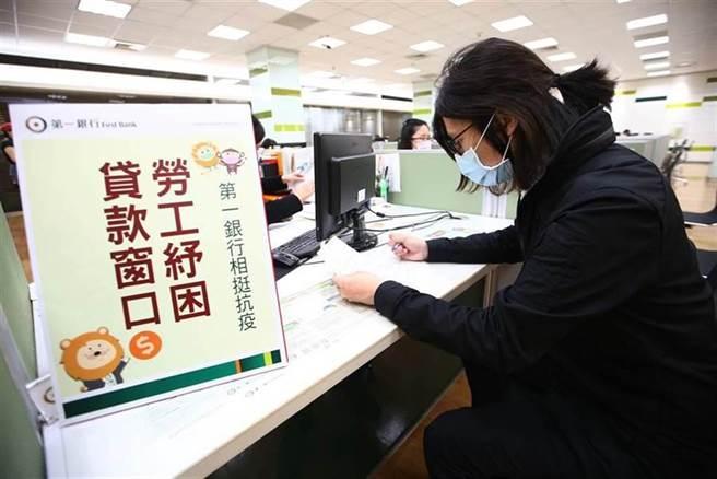 今年6月15日起提供的「勞工紓困貸款」僅提供108年度各類所得50萬以下的勞工才能貸款10萬元。(圖/中時資料照)