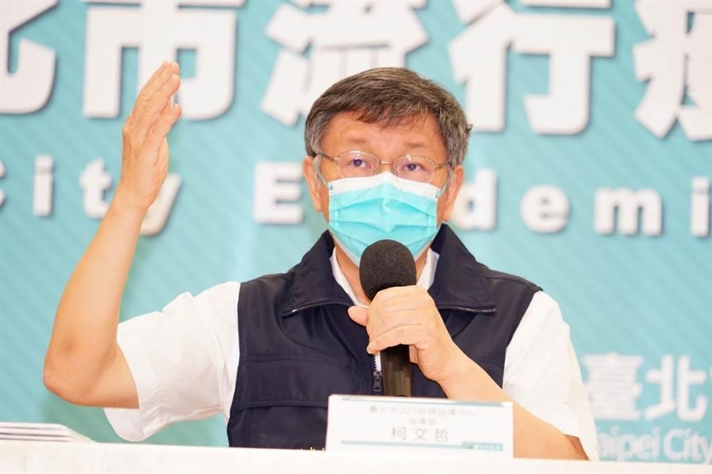 台北市市長柯文哲。(資料照/北市府提供)