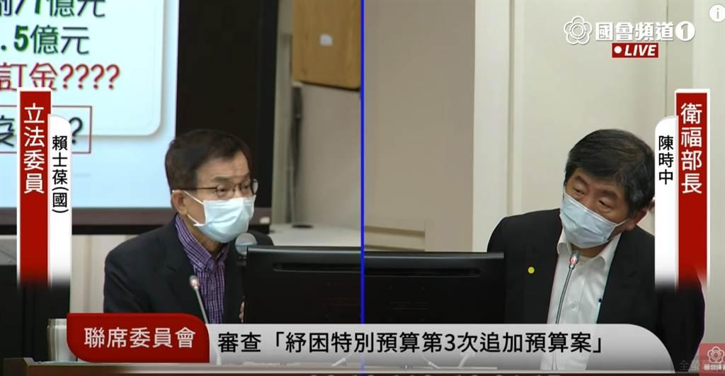 立委賴士葆(左)質詢衛福部長陳時中。(國會頻道)