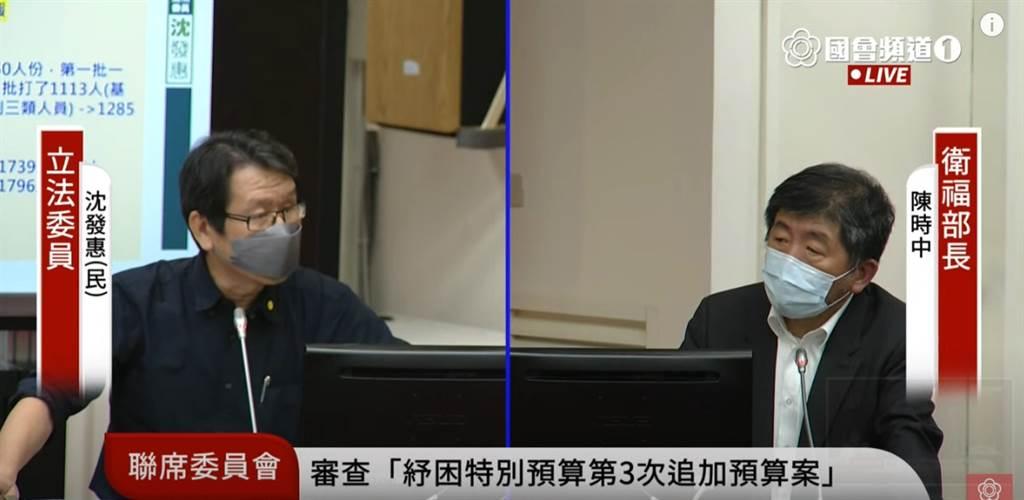 立委沈發惠(左)。(取自國會頻道)