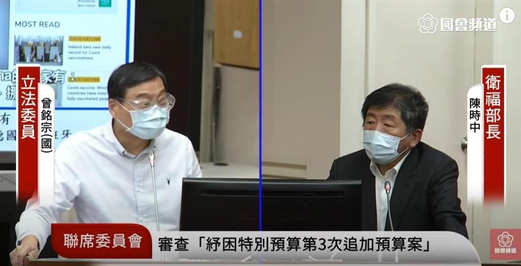 陳時中今接受國民黨立委曾銘宗質詢,證實台灣曾與AZ談過授權製造疫苗,但因為對方希望台灣至少代工3億劑,「我們覺得有困難」,所以沒談成。(翻攝國會頻道YouTube直播)