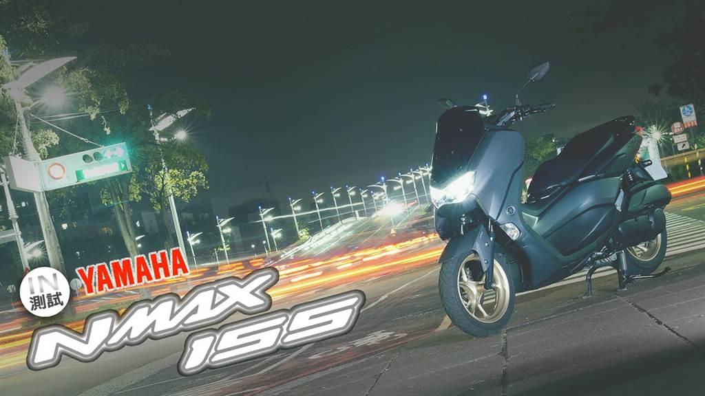 水土不服 - YAMAHA NMAX 155