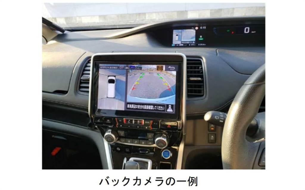 日本國土交通省新措施,2022 年5月後出廠的新車需強制標配後方攝影機與雷達!