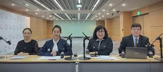 國際帕拉林匹克委員會會員大會 年底台北舉辦