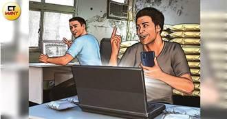【疫情運毒路】前科男抄心經在家裝乖 視訊軟體販毒約拍性愛片樣樣來