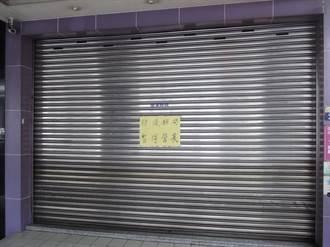 防疫再加嚴 中市府宣布刺青業者應配合停業