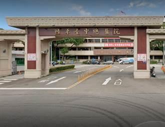 國軍台中總院傳護理師染疫 急診、住院急喊停 匡列34人