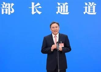 大陸商務部長王文濤與美商務部長雷蒙多通話