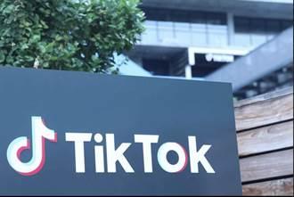 拜登撤銷對TikTok、微信等中國軟體禁令