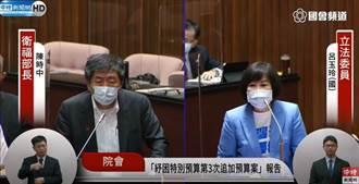 藍委提主決議 要求衛福部查處范綱皓散播假訊息